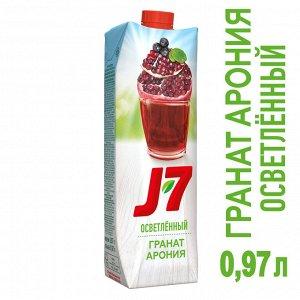 Нектар J-7 Гранат-Черноплодная рябина осветленный для дет.пит. 0.97л