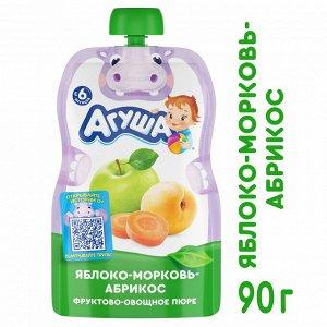 Пюре фруктово-овощное Агуша Яблоко-Морковь-Абрикос 90г с 6 месяцев