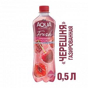 Напиток негазированный Aqua Minerale с соком Черешня 0.5л