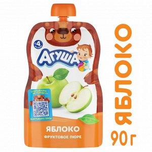 Пюре фруктовое Агуша Яблоко 90г с 4 месяцев