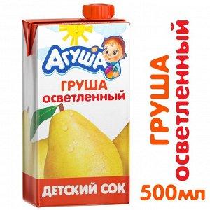 Сок детский Агуша Груша осветленный 500мл
