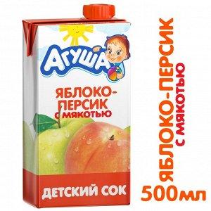 Сок детский Агуша Персик-Яблоко с мякотью 500мл