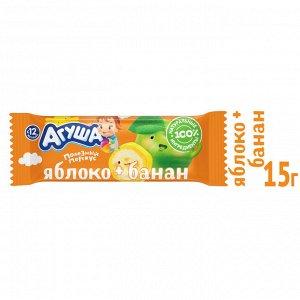 Батончик фруктовый Агуша Яблоко-Банан 0.5% 15г с 12 месяцев