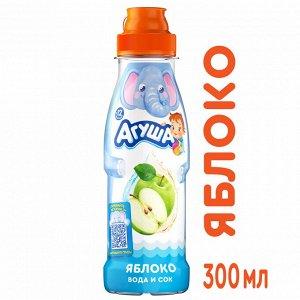 Напиток сокосодержащий Агуша Яблоко 300мл