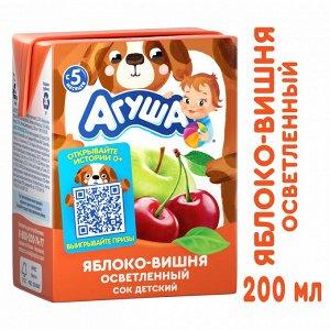 Сок детский Агуша Яблоко-Вишня 20% осветленный 200мл с 5 месяцев