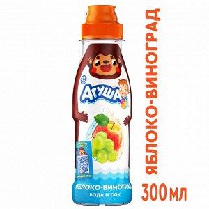 Напиток сокосодержащий Агуша Яблоко-Виноград 300мл