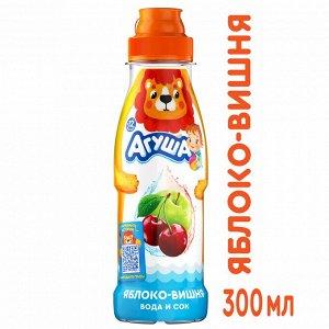 Напиток сокосодержащий Агуша Яблоко-Вишня 300мл