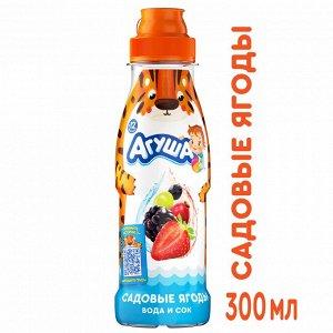 Напиток сокосодержащий Агуша Садовые ягоды 300мл