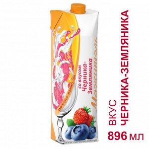 Напиток сывороточно-молочный Мажитэль Черника-Земляника 0.05% 950г