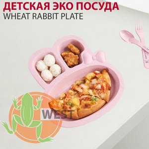 Детская ЭКО посуда Wheat Rabbit Plate