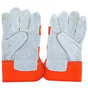 """Перчатки рабочие из выворотки """"Класс"""" размер L, 12,5х26см (К"""