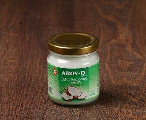 Кокосовое масло 100 % AROY-D, 180 мл