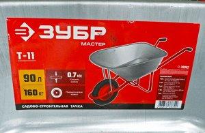 ЗУБР Т-11 тачка садово-строительная одноколесная