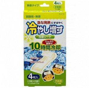 Патч для тела  гелевый охлаждающий (без аромата) 4 шт. , 10*12