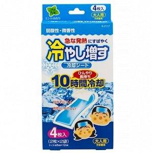 Патч для тела  гелевый охлаждающий (с ароматом мяты), 4 шт, 10*12