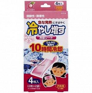 Патч для тела гелевый (с ароматом персика), 4 шт, 10*12