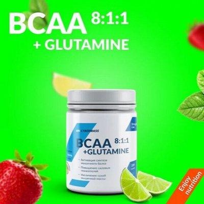 Спортивное питание! Создаем красивое тело!-3 — BCAA — Спортивное питание