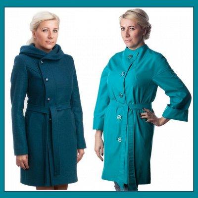 ДЮТО Ваше новое пальто! +Куртки, плащи, ветровки