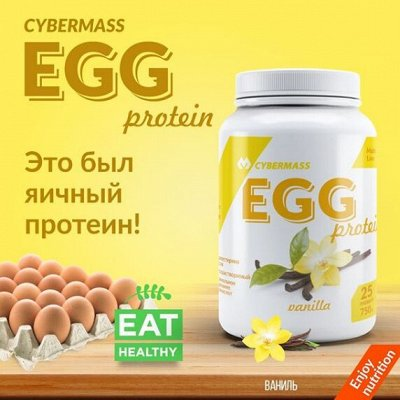 Спортивное питание! Создаем красивое тело!-3 — Протеин > Яичный, Соевый, Говяжий — Спортивное питание