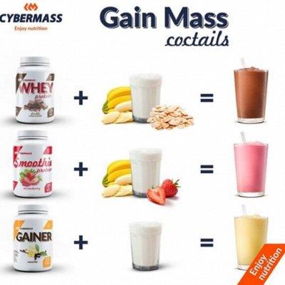 Спортивное питание! Создаем красивое тело!-3 — Протеиновые коктейли — Спортивное питание