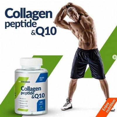 Спортивное питание! Создаем красивое тело!-3 — Collagen - здоровье и тонус — Спортивное питание