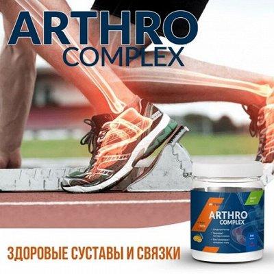 Спортивное питание! Создаем красивое тело!-3 — Хондропротекторы — Спортивное питание
