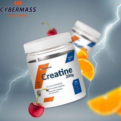 Спортивное питание! Создаем красивое тело!-3 — Креатин — Спортивное питание