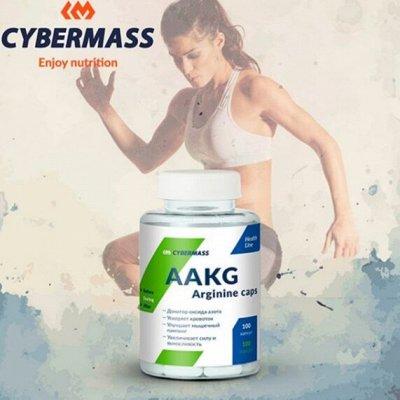 Спортивное питание! Создаем красивое тело!-3 — Аминокислоты (BCAA) — Спортивное питание
