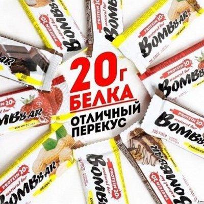 Спортивное питание! Создаем красивое тело!-3 — Bombbar - Протеиновые батончики — Спортивное питание
