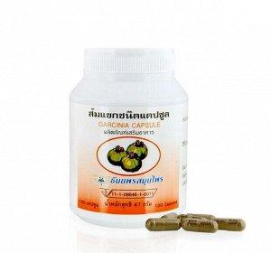 Гарциния камбоджийская для похудения (thanyaporn
