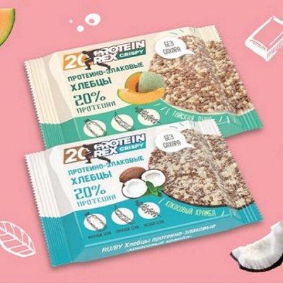 Спортивное питание! Создаем красивое тело!-3 — Протеино-злаковые хлебцы «ProteinRex» CRISPY — Спортивное питание