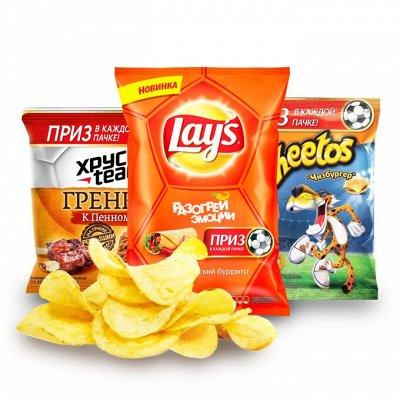 Cоки, чипсы, молоко, сливки,Агуша!  Доставка 5 дней! Скидки! — Снэки: лейз, хрустим, читос — Чипсы, сухарики и снэки