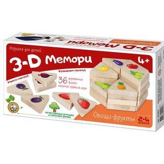 Десятое королевство. Территория детских развивающих игр!     — Игры 3D Мемо (дерево) — Игровые наборы