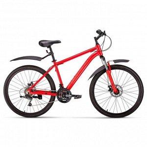 """Велосипед 26"""" Forward Hardi 2.0 disc, 2020, цвет красный, размер 17"""""""