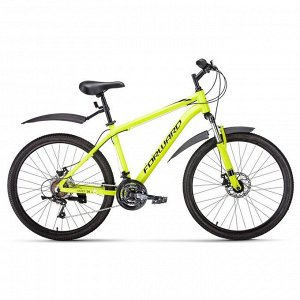"Велосипед 26"" Forward Hardi 2.0 disc, 2020, цвет светло-жёлтый, размер 17"""