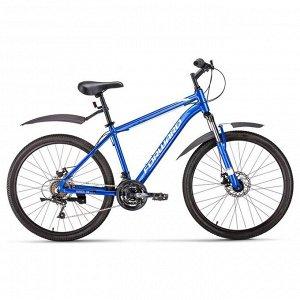 "Велосипед 26"" Forward Hardi 2.0 disc, 2020, цвет синий, размер 17"""
