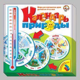Десятое королевство. Территория детских развивающих игр!     — Играя, учись.Календарь природы — Игровые наборы