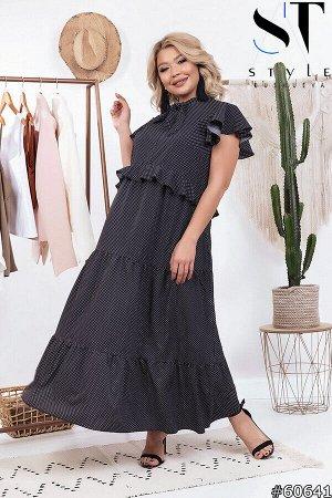 Платье 60641