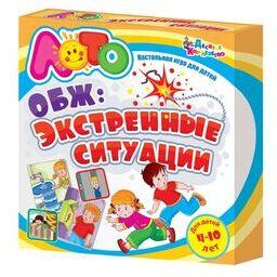 Десятое королевство. Территория детских развивающих игр!     — Лото из полимерных материалов — Игровые наборы