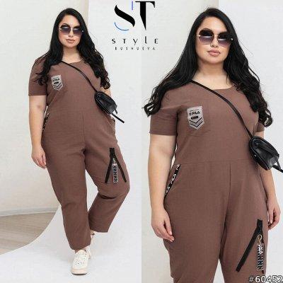 ⭐️*SТ-Style*Новинки+ Распродажа*Огромный выбор одежды! — Супер батал: Комбинезоны — Комбинезоны