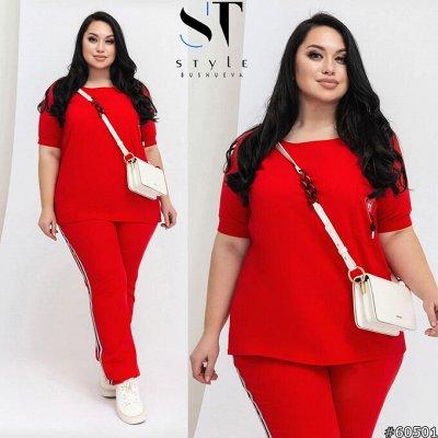 SТ-Style~59*⭐️Распродажа! Летние платья и костюмы! — Супер батал: Спортивная одежда — Костюмы