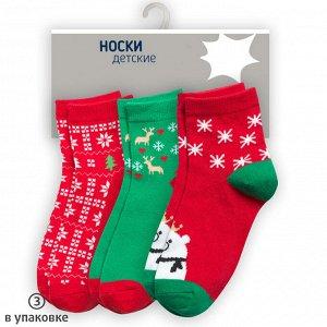 GEG3035(3) носки для девочек