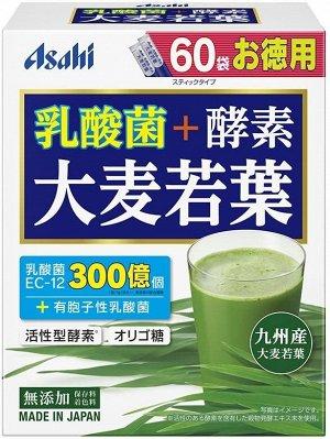 ASAHI Aojiru+EC-12 - аодзиру и молочнокислые бактерии