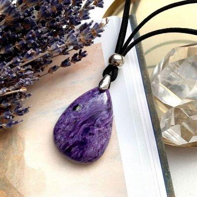 Самоцветы-кулоны из натурального камня — КУЛОНЫ — Цепочки и подвески