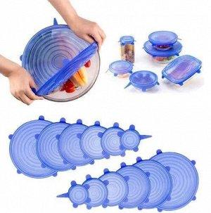 Набор силиконовых крышек