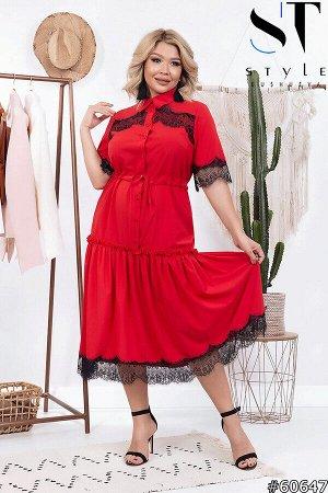 Платье 60647