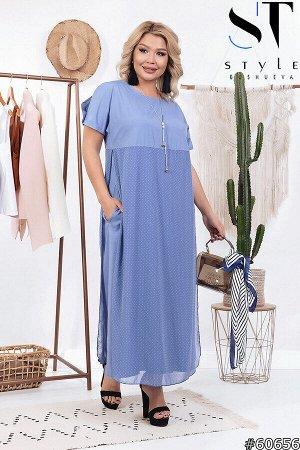 Платье 60656