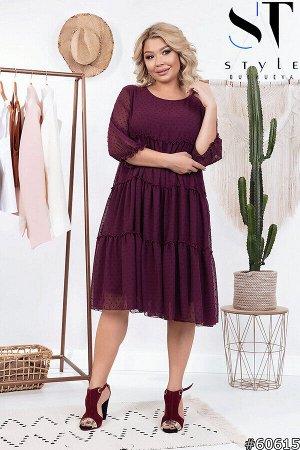 Платье 60615