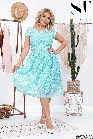 Платье 60643