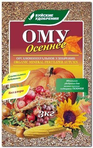 """ОМУ""""Осеннее"""" 3 кг"""
